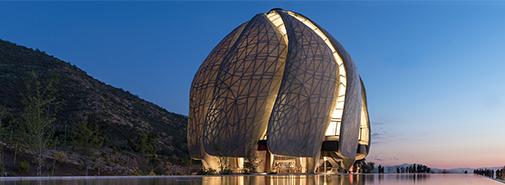 Studio Hariri Pontarini dokončilo návrh chrámu Bahá'í